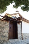 "Къща за гости ""Свети Георги"""